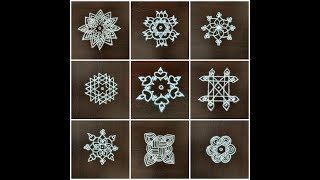 Download NAVARATHRI POOJA KOLAM FOR 9 DAYS/Navarathri special rangoli/Pooja room rangoli/Apartment rangoli Video