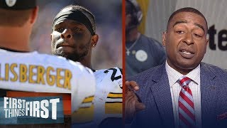 Download Cris Carter explains why he thinks individual agendas are dooming the Steelers | FIRST THINGS FIRST Video