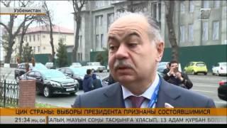 Download ЦИК Узбекистана: Президентские выборы признаны состоявшимися Video
