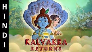 Download Krishna Balram Full Movie - Kalvakra Returns in Hindi Video