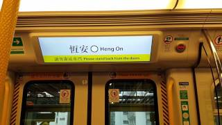 Download MTR Ma On Shan Line 8 Car (H359) North Bound Parts 1 & 2 Video