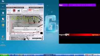 Download iCable Player - Dedication Video