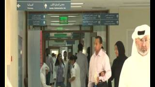 Download A look at the medical system in Qatar Video