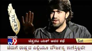 Download TV9 - NANNA KATHE WITH ″ACTOR YASH″ - Full Video