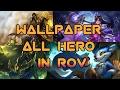 Download Rov:Wallpaper[ชัดแจ๋ว] Video