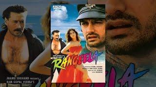Download Rangeela Video