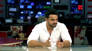 Download MEET THE EDITORS WITH Tovino Thomas Reporter Live Video