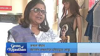 Download Gems of Rajasthan Ep1 Video