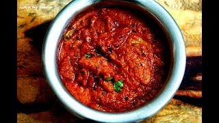 Download Onion chutney-Super Side Dish for idly,dosa and Rice.!!! Video