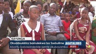 Download Okudduukirira ba mulekwa ba Ssebulime eyattibwa owa Poliisi. Video