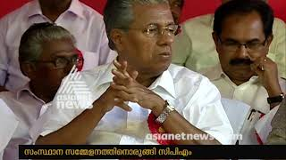 Download Thrissur all set ready for CPM state conference Video