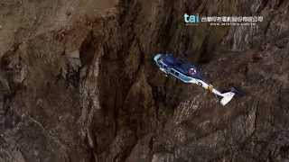 Download 空軍救護隊成軍60週年「看見台灣 慈航天使」Air Rescue Group of TAIWAN Video