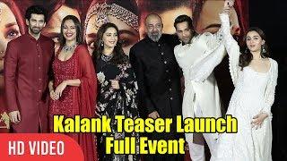 Download UNCUT - Kalank Official Teaser Launch | Varun | Aditya Roy | Sanjay | Alia | Sonakshi | Madhuri Video