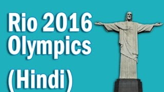 Download Important Take aways from Rio Summer Olympic 2016 in Hindi Video