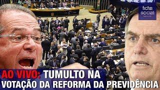 Download AO VIVO: TUMULTO NA VOTAÇÃO DA REFORMA DA PREVIDÊNCIA DO GOVERNO BOLSONARO - PAULO GUEDES Video