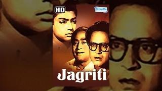 Download Jagriti Video