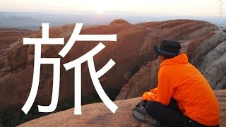 Download 19歳アメリカ一人旅!!with GoPro!! Video