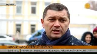 Download Украинада ЖИТС-ке қарсы күрес күшейтіледі Video