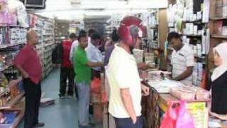 Download মালয়েশিয়ায় বাংলাদেশী Bangladesh in Malaysia Video
