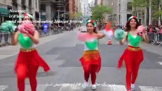 Download Iranian Nowruz Video Video