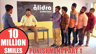 Download Punishment || Latest telugu comedy short film with subtitles 2016 || by kkr Video