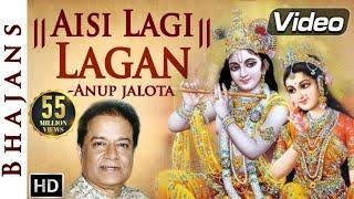 Download Anup Jalota - Aisi Lagi Lagan Meera Ho Gayi Magan | Krishna Bhajan Video