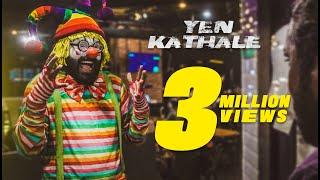 Download YEN KATHALE - VIKADAKAVI MAGEN ft KMG KIDZ SEENU // OFFICIAL MUSIC VIDEO 2018 Video