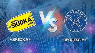 Download LIVE | SKIDKA vs Продексім | Кубок України 2019/2020. 1/4 фіналу Video