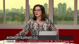 Download Сергій Висоцький, Тарас Чорновіл | Інфовечір | 25.05.2018 Video