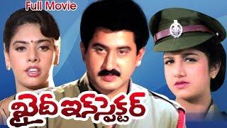 Download Khaidi Inspector Full Length Telugu Movie || Suman, Rambha, Maheshwari || Ganesh Videos - DVD Rip.. Video