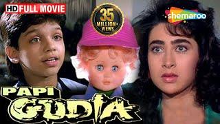 Download Papi Gudia {HD} - Karishma Kapoor | Avinash Wadhawan | Shakti Kapoor 90's Hit - (With Eng Subtitles) Video