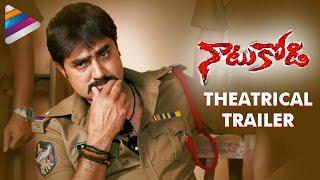 Download Srikanth New Movie NATUKODI Theatrical Trailer   Manochitra   Latest Telugu Movie Trailers 2016 Video