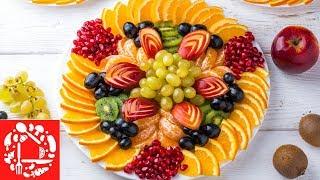 Download Красивая Фруктовая Нарезка на Праздничный стол! Три фруктовые тарелки на Новый год 2019! Video