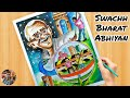 Download How to draw painting on the topic ″swachh Bharat Abhiyan″step by step for competition... Video