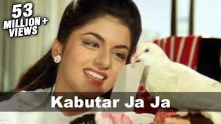 Download Kabutar Ja Ja Ja - Maine Pyar Kiya - Salman Khan & Bhagyashree - Evergreen Old Hindi Song Video