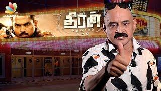 Download Theeran Adhigaram Ondru Review : Kashayam with Bosskey | Karthi, Rajul Preet Tamil Movie Video