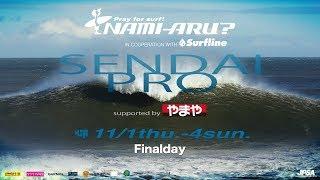 Download Live - Finalday JPSA2018 Short #8 SendaiShinko Miyagi-ken Video