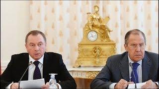 Download Выход к прессе глав МИД России и Белоруссии. Полное видео Video