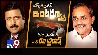Download Encounter With Ravi Prakash - Y. S. Rajasekhara Reddy Video