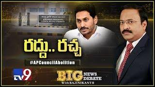 Download Big News Big Debate: AP Council Abolition - Rajinikanth TV9 Video