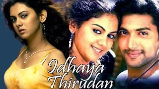 Download Idhaya Thirudan (2006) | Full Tamil Movie | Jayam Ravi, Kamna Jethmalani, Prakash Raj Video