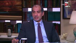 Download كل يوم - د/ إبراهيم الجنزوري: وزارة الصحة استوردت كمية كبيرة من المفاصل لجراحات التأمين الصحي Video