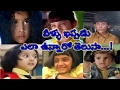 Tollywood Popular Child Artists Then and Now | Telugu childhood actors |