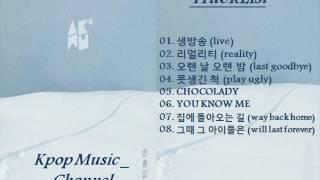 Download [Full Album] 악동뮤지션 (Akdong Musician (AKMU)) – 사춘기 하 (思春記 下) WINTER Video