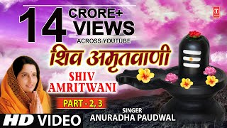Download Shiv Amritwani Part 2, Part 3 Anuradha Paudwal I Jyotirling Hai Shiv Ki Jyoti Video
