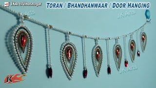 Download How to Make Toran | JK Arts 682 Video