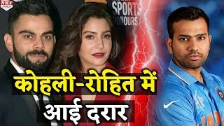 Download Kohli और Rohit Sharma के बीच आई मनमुटाव की खबर,ये है वजह Video