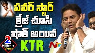 Download Pawan Kalyan Reference by KTR @ Dhruva Pre Release Event || Ram Charan || Rakul Preet || Hiphop Video