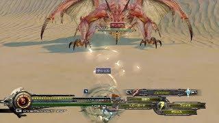 Download 「Lightning Returns: FF13」 Optional Boss ~ ″アイロネート Aeronite - 1st Run Normal″ Video