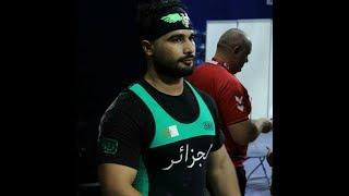 Download World Powerlifting Championships Zakaria Mouffok Video